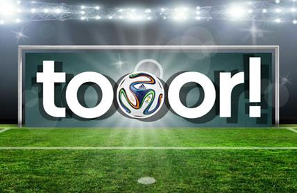 Online-Torjäger aufgepasst – Online-Gewinnspiel zur WM unter www.schuhcenter.de!